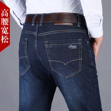 中年男mo高腰深裆牛th力夏季薄式宽松直筒中老年爸爸装长裤子