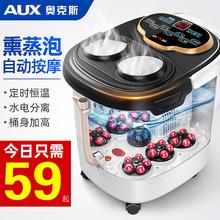 AUXmo奥克斯家用th加热按摩泡脚桶电动恒温养生足疗神器