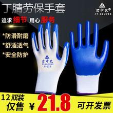 正品1mo双耐磨劳动th胶橡胶防水浸胶工地干活带胶工作劳保手套