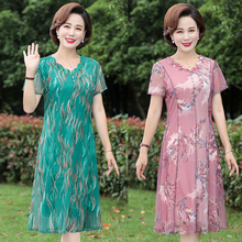夏连衣mo中老年女装th太太洋气高贵中年裙子2020新式22