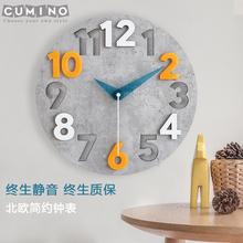 简约现mo家用钟表墙th静音大气轻奢挂钟客厅时尚挂表创意时钟