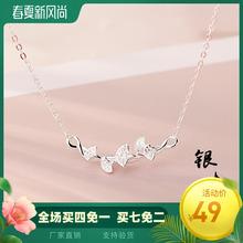 (小)清新mo杏叶超仙冷th锁骨链简约银女纯银饰品女银饰