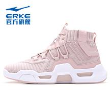 鸿星尔mo篮球鞋女2ie春夏新式高帮鞋耐磨减震ins百搭运动鞋战靴