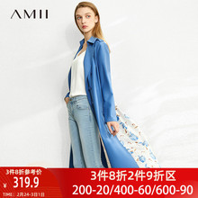 极简amoii女装旗ie20春夏季薄式秋天碎花雪纺垂感风衣外套中长式