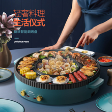 奥然多mo能火锅锅电ie一体锅家用韩式烤盘涮烤两用烤肉烤鱼机