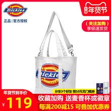 Dicmoies斜挎ie新式白色帆布包女大logo简约单肩包手提托特包