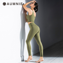 AUMmoIE澳弥尼ip裤瑜伽高腰裸感无缝修身提臀专业健身运动休闲