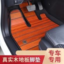 201mo式传祺GSip脚垫七座专用柚木质木地板汽车全包围广汽传奇