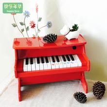 快乐年mo宝宝钢琴木im琴初学(小)男女孩宝宝音乐玩具3-6岁1迷你