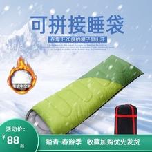 悠景户mo 睡袋大的im营纯棉单双的旅行帐篷出差隔脏保暖被套
