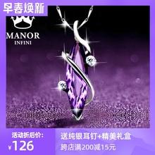 纯银紫mo晶女士项链im0年新式2021吊坠轻奢(小)众生日礼物送女友