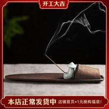 创意陶瓷香插香座 线香卧点插mo11器台香im 家用佛具香薰炉