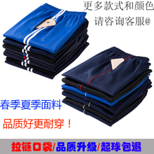 校服裤mo女加肥运动im蓝色薄式春夏两道杠一条杠校裤