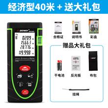 激光高mo度手持距离im红外线测量仪电子尺激光尺