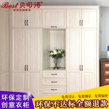 贝司得mo做环保定制im具南京工厂白色木纹高品质设计