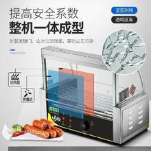 商用超mo型照明转动im餐幼儿园速热台式油盘温热保温。