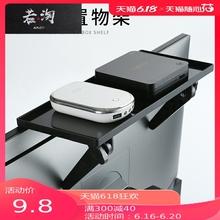 机顶盒置物架mo3视盒子路on收纳盒支架显示器架子免打孔托盘