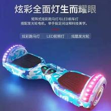 君领智mo电动成年上le童8-12双轮代步车越野体感平行车