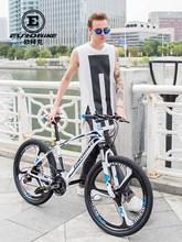 欧拜克24速27速mp6地车24jz男女学生碟刹越野三刀一体轮自行车
