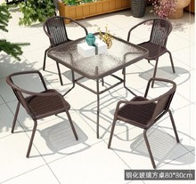 。户外mp椅折叠餐桌gf带伞家用圆形凉台店铺西餐厅露台藤桌。