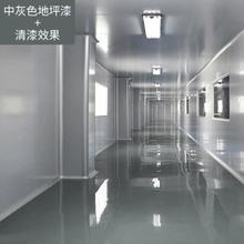 环氧树mp地坪漆家用gf磨20kg地面黄色水泥100平深灰色粉刷漆