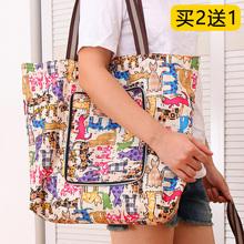 帆布手mp袋女学生袋lu量环保袋防水便携超市买菜包