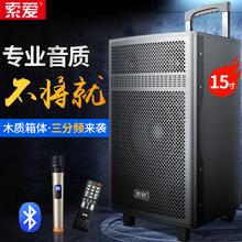 索爱三mp频户外广场lu蓝牙便携拉杆式重低炮大功率大音量音箱