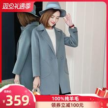 202mp新式秋季双lu羊毛呢大衣女中长式羊毛修身显瘦毛呢外套