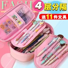花语姑mp(小)学生笔袋lu约女生大容量文具盒宝宝可爱创意铅笔盒女孩文具袋(小)清新可爱
