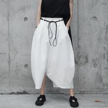 SIMmpLE BLes 暗黑日系原创白色圆弧形麻料宽松休闲裤裙
