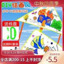 diymp筝宝宝手工sp画教学制作材料包幼儿园空白填色自制线稿