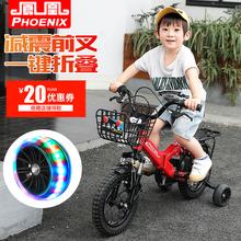 凤凰男mp2-3-5sp7-10岁宝宝(小)孩脚踏单车女孩折叠童车