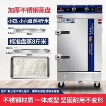 电蒸箱mp用蒸饭机电xw车蒸汽炉蒸饭箱电蒸锅蒸饭柜。