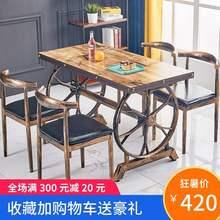 面馆食mp组合复古主xw店桌椅商用早餐快餐大排档烧烤饭店桌子