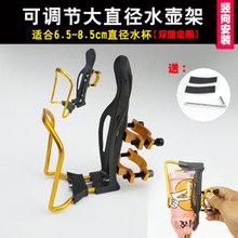 摩托车水杯架本田mq5平线雅马sp通用改装保险杠单车饮料支架