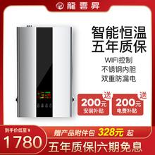 电锅炉mq采暖壁挂炉fm用全自动采暖380v220v两用智能恒温农村