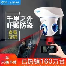 无线摄mq头 网络手sh室外高清夜视家用套装家庭监控器770