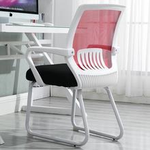 宝宝子mq生坐姿书房zb脑凳可靠背写字椅写作业转椅