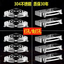 304mr锈钢转角置ap挂免打孔浴室用品收纳架带钩