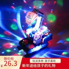 [mrcof]儿童电动万向灯光音乐跳舞