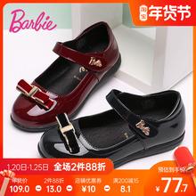 芭比童mr女童皮鞋2of秋季新式宝宝黑色(小)皮鞋公主软底单鞋豆豆鞋