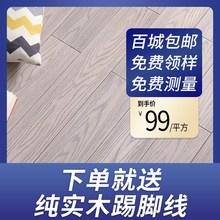 重庆高档纯实木地板原木番龙眼桦mr12绿色环of卧室