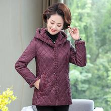 中年女mrnv冬季棉of到50岁45妈妈55穿的中长式羽绒服棉衣外套60
