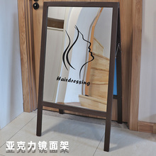 [mrhom]双面透明板宣传展示架木质