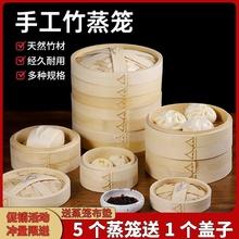 竹编蒸笼竹制小笼包饺子包