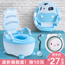 坐便器mr孩女宝宝便ec幼儿大号尿盆(小)孩尿桶厕所神器