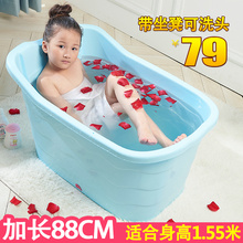 特大号mr童洗澡桶浴ec沐浴桶婴儿洗澡盆可坐式(小)孩泡澡桶加厚