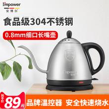 安博尔电热水壶家用1升(小)型电热水壶mr14嘴茶壶ec壶3082E