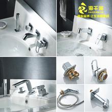 浴室柜mr脸盆面盆抽qc墙式立式水龙头二三四件套三孔冷热开关