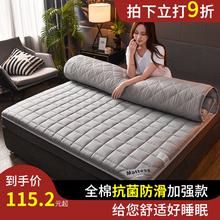 罗兰全mr软垫家用抗qc子海绵垫褥防滑加厚双单的宿舍垫被